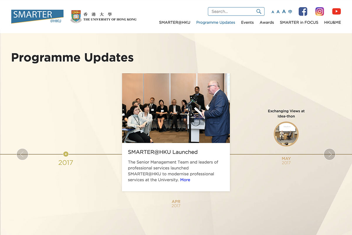 hku-smarter-homepage-2.jpg