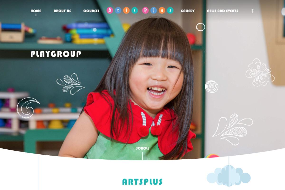 artsplus-homepage-1.jpg