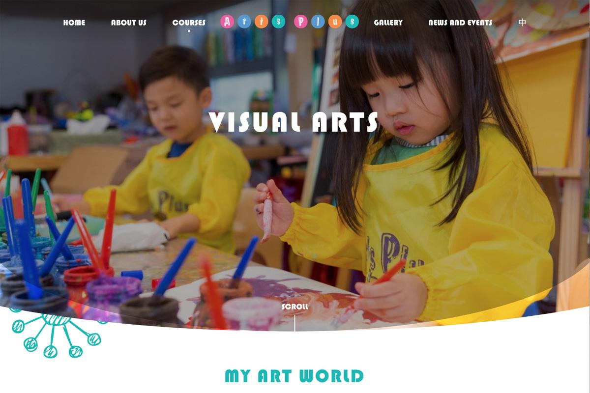 artsplus-homepage-2.jpg