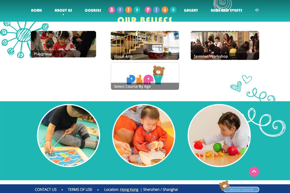 artsplus-homepage-3.jpg