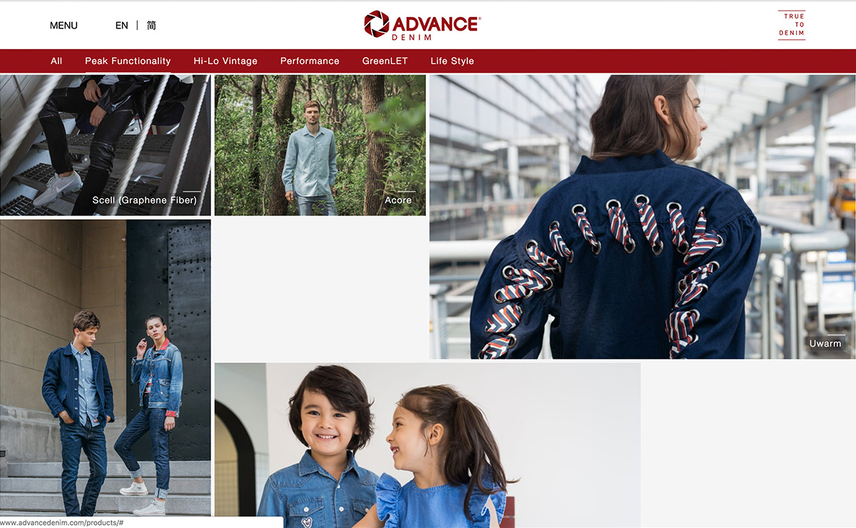 advance_denim-homepage-03.jpg
