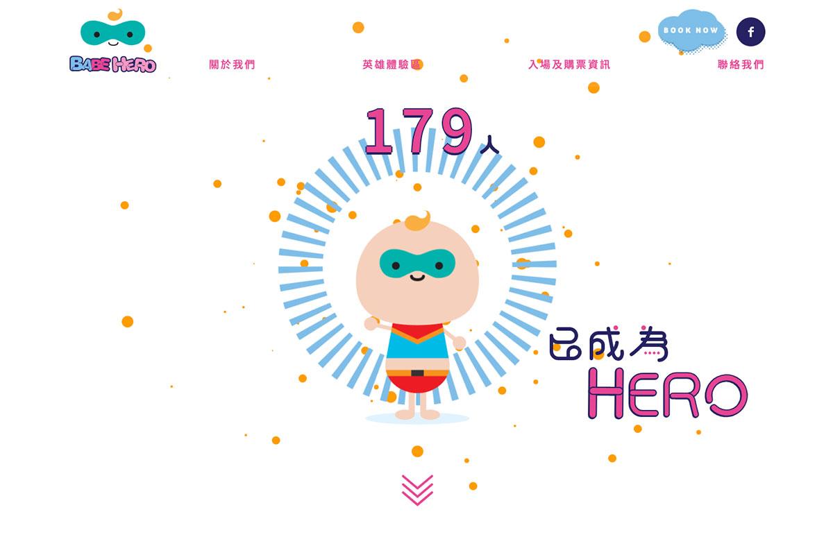 babehero-homepage-1.jpg