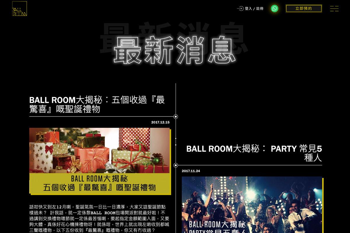 ballroom-homepage-2.jpg