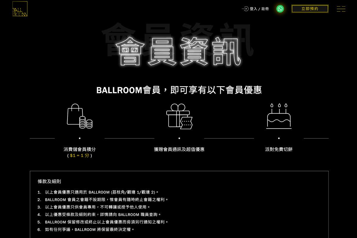 ballroom-homepage-3.jpg